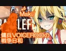 【BF1】傭兵VOICEROIDの戦争日和#2【VOICEROID実況】