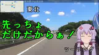 【VT400S】しまむら、二輪免許をとりまして コーラ旅編 1日目