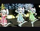 【MMD】 好き雪本気マジック 【ホシノルリ】