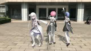 【次元壁を突破する】第二弹 Realistic MMD thumbnail