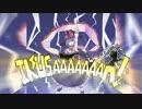 【C91】IKUSAAAAAAAN! PV【幽々燦々】