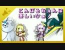 【ポケモンSM】とんボルバスターズ!【アシレーヌ】