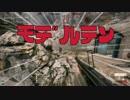 【ささら実況】疲れ目ささらと第一次大戦だ!! #12【BF1】
