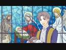 【人力刀剣乱舞】クリスマスキャロル詰め【へし切長谷部】