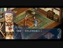 YsⅢ(PSP版)_12