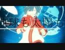第30位:ユニバース / 夏代孝明(selfcover)