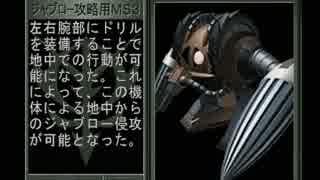【機動戦士ガンダム ギレンの野望 ジオンの系譜】ジオン実況プレイ309