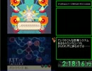 【RTA】 マリオ&ルイージRPG3!!! 5時間33分05秒 【Part7】