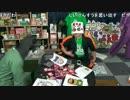 【アイロンビーズ編】いい大人達のわんぱく秘密基地('16/11)再録 part4