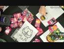 【アイロンビーズ編】いい大人達のわんぱく秘密基地('16/11)再録 part5