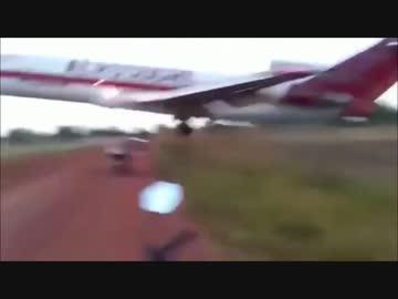 アエロスクレ4544便墜落事故
