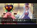 【東方卓遊戯】 素人三人のサタスペ実録 2-4 【サタスペ】