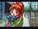 【実況】五畳たかしのバラ色高校生活【ときめきメモリアル】part27