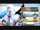 Fate/Grand Orderを実況プレイ ソロモン編part1