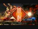 三国志大戦4 張遼好きの神速動画 #001 神速デッキ vs 呉バラ