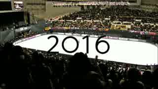 【MAD】全日本ますます枠足りない選手権大
