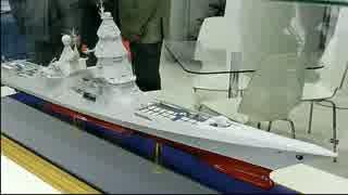 ロシアの次世代駆逐艦 リデル級原子力駆逐艦