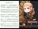 【APヘタリア】まわる地球ロンド(ドイツ)【ピアノアレンジ】