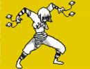 パート13 「OFF」 世界を浄化する謎解きRPG
