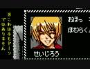 第24位:【アバドーン】エロスは恐怖に打ち勝てるか女視点で実況プレイ【Part20】