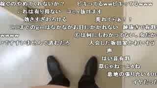 『スマホ生放送 ニコラジ飲みラジ2』2/7【2016/12/19】