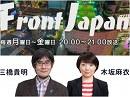 【Front Japan 桜】国債を発行してみよう! / 間違いだらけの英語教育 / 青山繁晴...