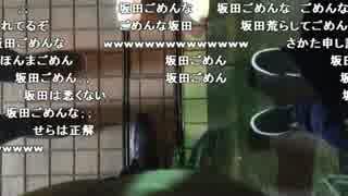 『スマホ生放送 ニコラジ飲みラジ2』3/7【2016/12/19】