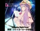 【東方アレンジ】 Latency / Kan詰め【C91】XFD