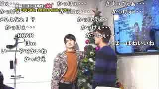 【公式】うんこちゃん『ニコラジ(木)Love Me Do,安西慎太郎,松田凌』2/3