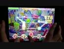 【デレステ】 あんきら!?狂騒 Master+  iPad親指プレー