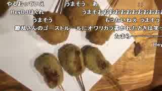 『スマホ生放送 ニコラジ飲みラジ2』7/7【2016/12/19】