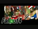 【Fallout4】おもむろに字幕プレイ 第72回