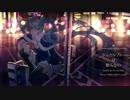 【空花ルア カバー】シニカルブルーは眠らない【歌ってもらっ...