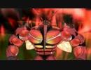 第68位:【実況】ぼくのかんがえたさいきょうのポケモン その1【ポケモンSM】  thumbnail