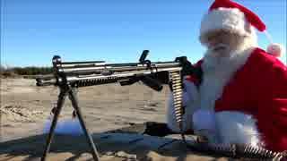 機関銃を撃つサンタクロース