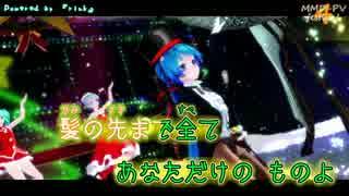 【ニコカラ】ミラクルペイント【rink様 MMD-PVF Ver.】_ON Vocal
