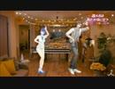 【CeVIO】つづみとタカハシで恋ダンス(歌