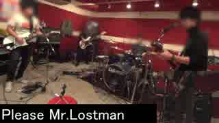 the pillows「Please Mr.Lostman」をバンドで演奏してみた