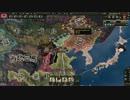 【Hoi4】ゆっくり大東亜共栄圏していってね。3