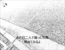 【KAITO V3】あの日の写真【オリジナル】