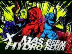 【ニコラップ】X'mas Break!!! -REMIXⅡ-【ハイドロ】