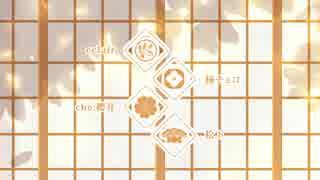 【冬コミC91】Elemental Tree/クロスフェード【きへんず】