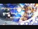 【東方XFD】Star Tours【C91-東レ47b】