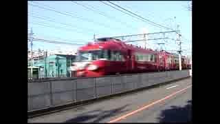 【JR東海・名鉄】 1999年の金山駅とその近辺