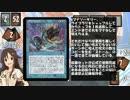 【アイマス×MTG】でれまじ外伝 カードキ