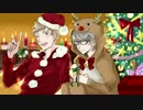 【女性向け】兄たちのクリスマス耳かきボイス・真昼と一夜【立体音響】 thumbnail