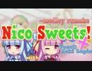 Nico Sweets!+ Vocal:蒼姫ラピス  【語り手:琴葉姉妹】