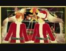 Idol Live Natale in Diretta[Part1]