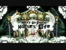 【初音ミク】メリーゴーランドの馬の人生【メリクリ!!!】