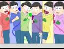 【合松】 6つ子で 透.明..エ...レ....ジ.....ー...... 【手描きおそ松さん】